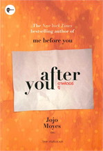 after you อาฟเตอร์ ยู