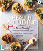 HEALTH & CUISINE ฉบับที่ิ 193 (กุมภาพันธ์ 2560)