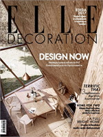 ELLE DECORATION No.218 April 2017