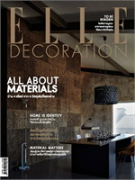 ELLE DECORATION No.219 May 2017