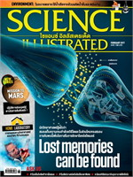 SCIENCE ILLUSTRATED No.68 February 2017