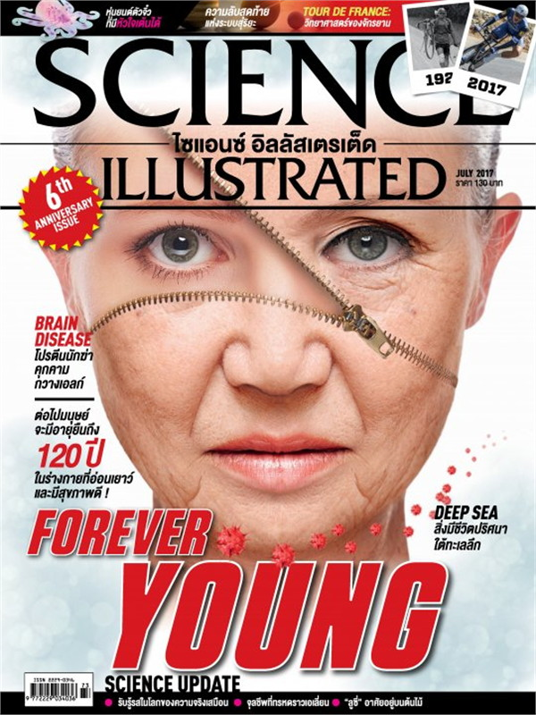 SCIENCE ILLUSTRATED No.73 July 2017