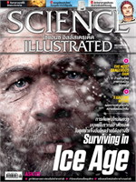 SCIENCE ILLUSTRATED No.78 December 2017