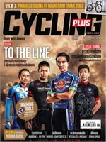 CYCLING PLUS THAILAND No.45 February2017