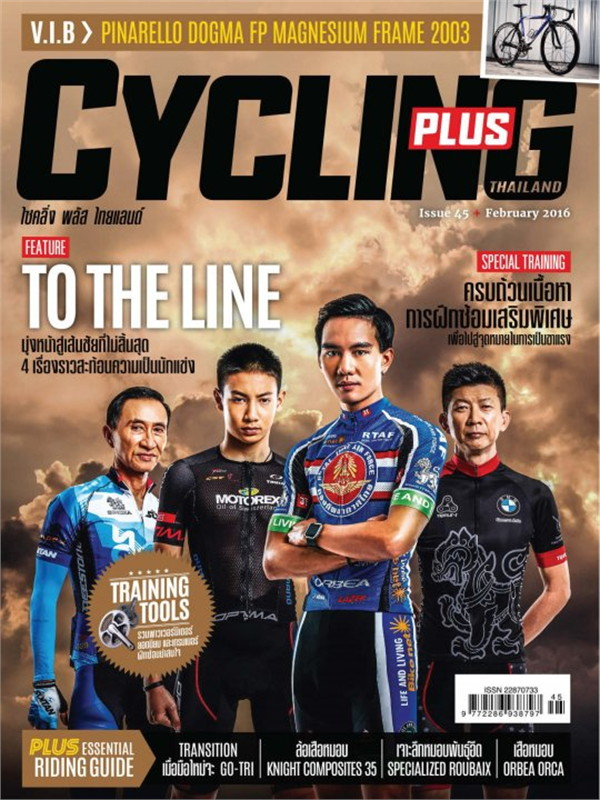 CYCLING PLUS THAILAND No.45 February2017