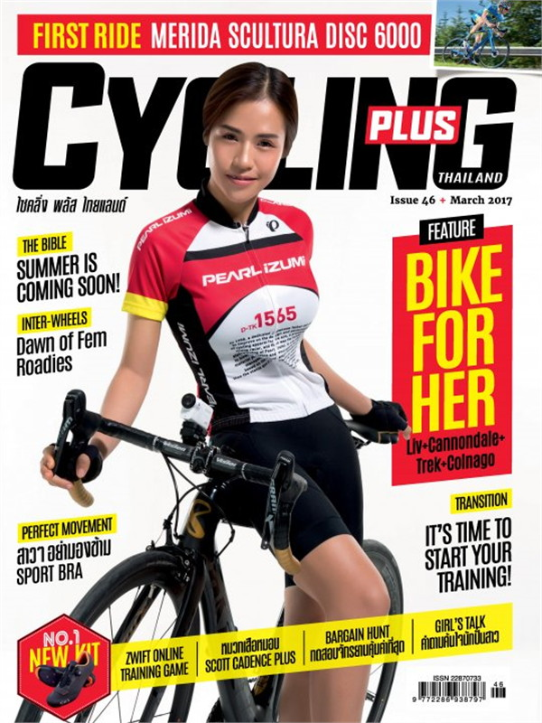 CYCLING PLUS THAILAND No.46 March 2017