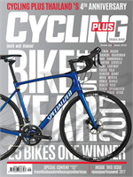 CYCLING PLUS THAILAND No.49 June 2017