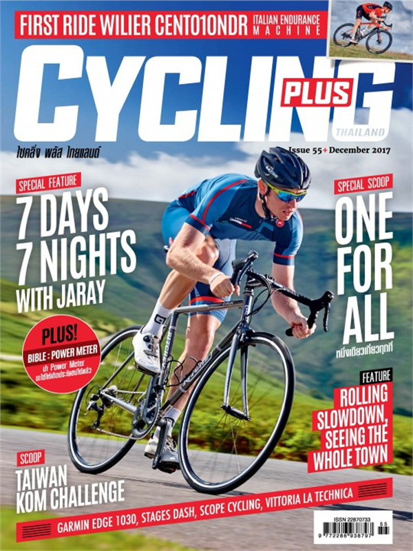 CYCLING PLUS THAILAND No.55 December2017