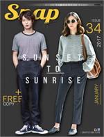 Snap Magazine Issue34 January 2017(ฟรี)