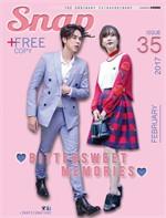 Snap Magazine Issue35 February 2017(ฟรี)