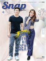 Snap Magazine Issue37 April 2017(ฟรี)
