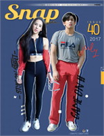 Snap Magazine Issue40 July 2017(ฟรี)