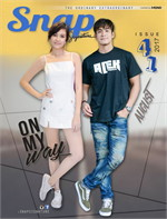 Snap Magazine Issue41 August 2017(ฟรี)