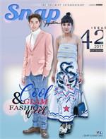 Snap Magazine Issue42 September 2017(ฟรี