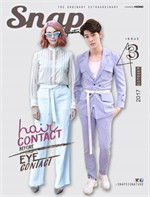 Snap Magazine Issue43 October 2017(ฟรี)