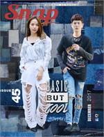 Snap Magazine Issue45 December 2017(ฟรี)