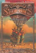 ศึกสองโลกเล่ม 3 ชุด House of secrets