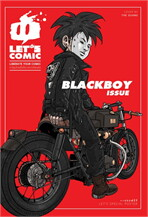 Let's Comic : Blackboy issue