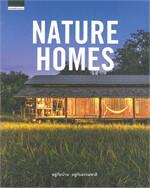 NATURE HOMES อยู่กับบ้าน อยู่กับธรรมชาติ