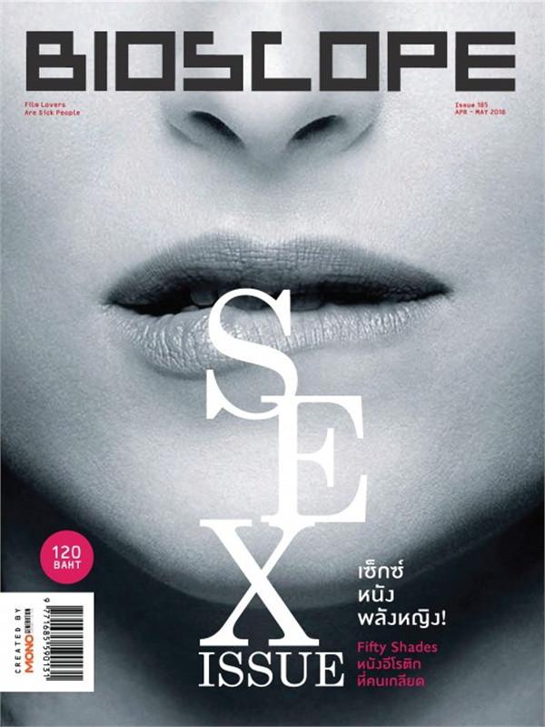 Bioscope Magazine Issue 185