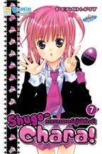 Shugo-Chara คาแรคเตอร์ผู้พิทักษ์ 7