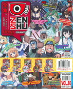 Zenshu Mag Combo 80-84