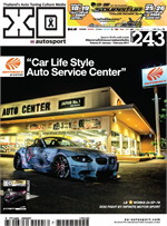 XO Autosport ฉ.243