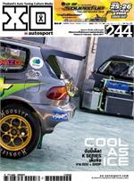 XO Autosport ฉ.244
