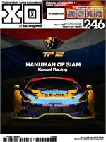 XO Autosport ฉ.246