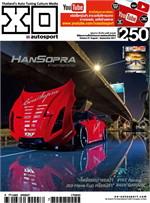 XO Autosport ฉ.250