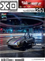 XO Autosport ฉ.251