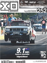 XO Autosport ฉ.252