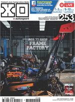 XO Autosport ฉ.253