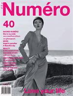 NUMERO FEBRUARY 2017