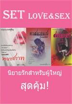 Set Love&Sex (SET)