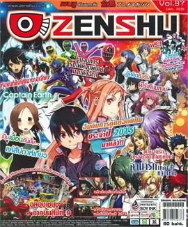 Zenshu Mag Combo 95-99