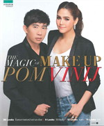 THE MAGIC OF MAKE UP POM VINIJ