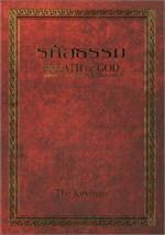 รหัสธรรม BREATH OF GOD THE CODE TO UNLOCK YOUR LIFE