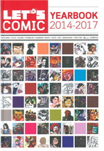 LET'S COMIC YEARBOOK 2014-2017