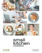 Small kitchen COOKBOOK