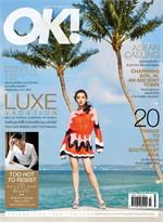 OK! issue Summer 2017