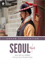 Seoul Part 2