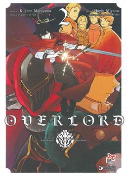 Over Lord  เล่ม 2 ฉบับ การ์ตูน