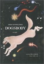 DOGSBODY ดาวสุนัข
