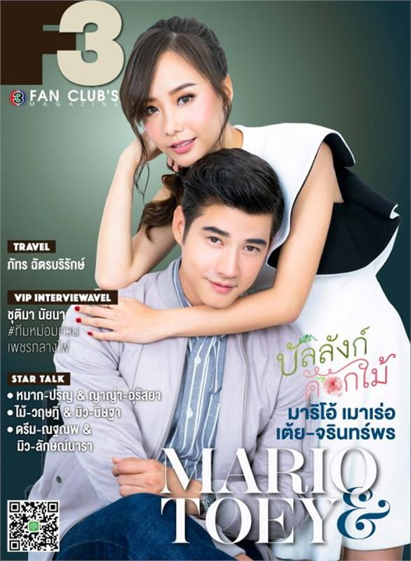 F3 Fanclub's Magazine Vol.86