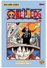 One Piece วันพีช เล่ม 04
