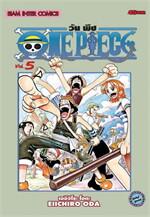 One Piece วันพีช เล่ม 05