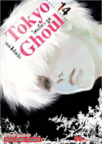 TOKYO GHOUL โตเกียว กูล เล่ม 14 (จบ)