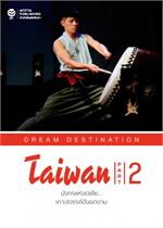 Taiwan Part 2