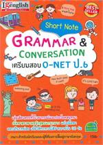 Short Note Grammar & Conversation เตรียมสอบ O-NET ป.6